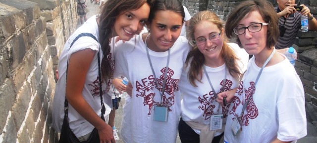 Gli Allievi della Scuola di Como: Francesca Cafasso si racconta in 2000 battute